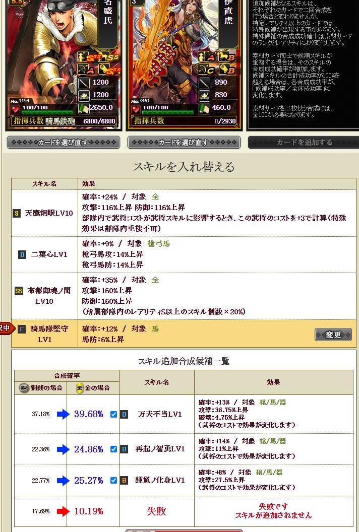 f:id:ringohaou09:20210610015436p:plain