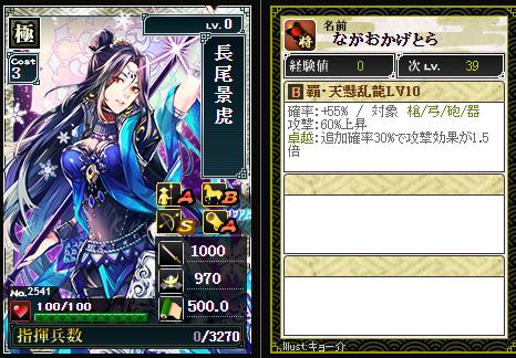 f:id:ringohaou09:20210614214425p:plain
