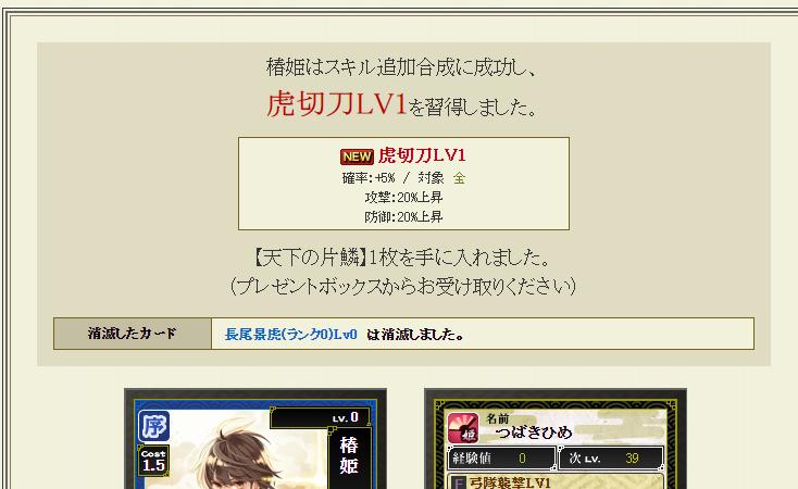 f:id:ringohaou09:20210614220202p:plain