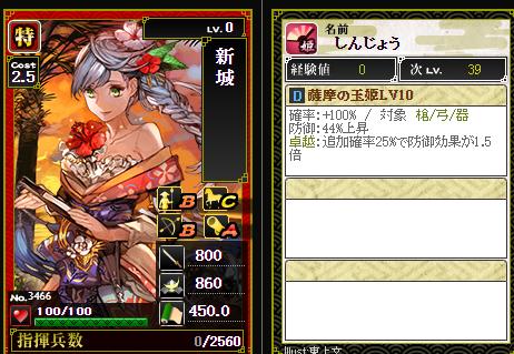 f:id:ringohaou09:20210617182248p:plain