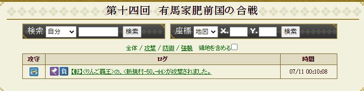 f:id:ringohaou09:20210711082434p:plain