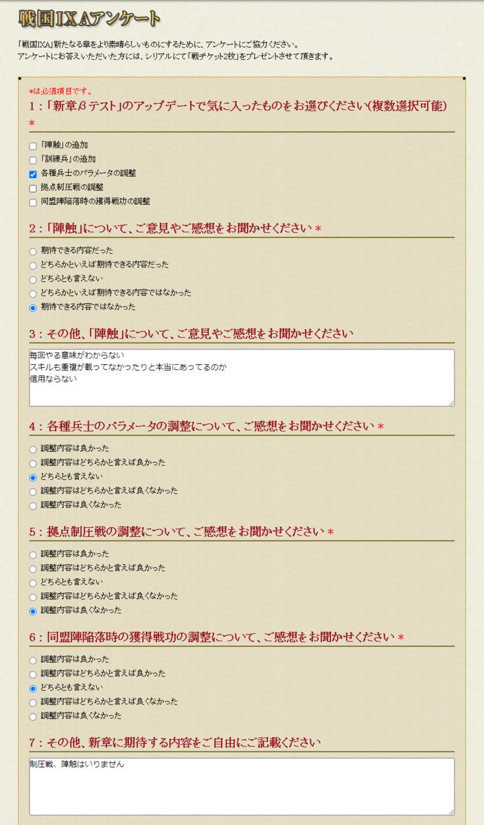 f:id:ringohaou09:20210716034035p:plain