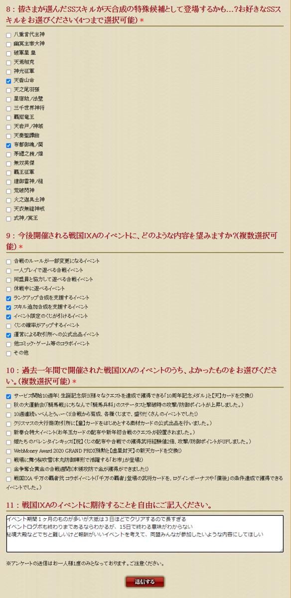 f:id:ringohaou09:20210716034053p:plain