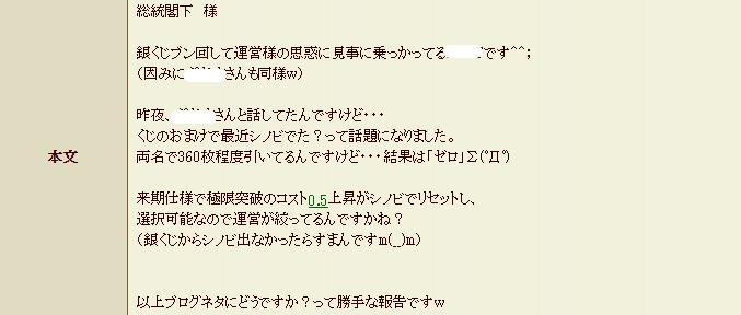 f:id:ringohaou09:20210727224359p:plain