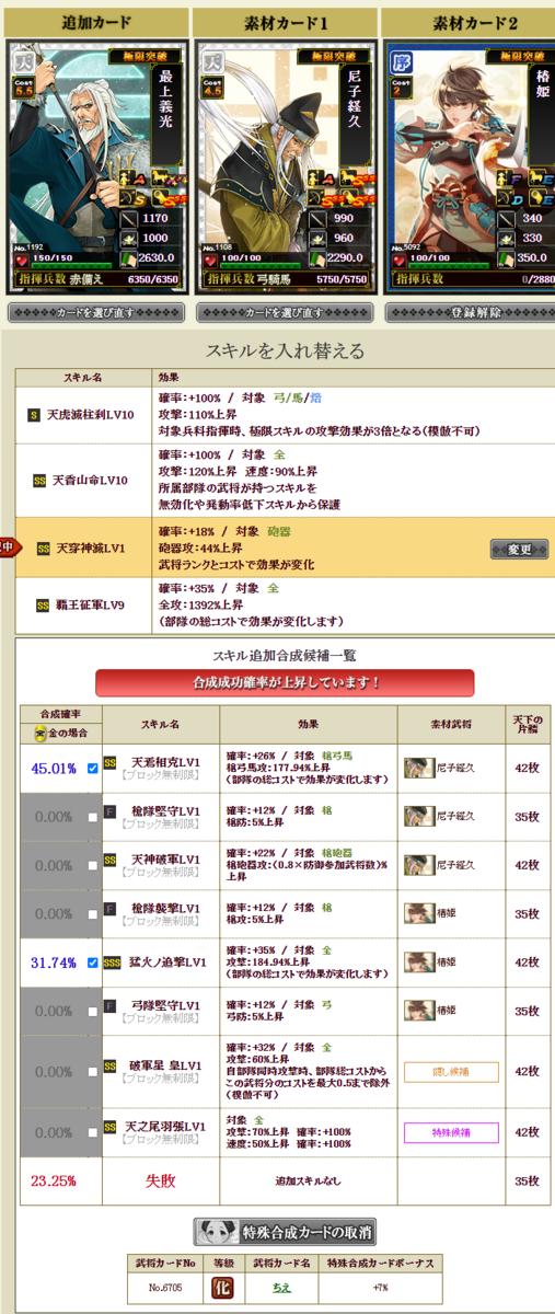 f:id:ringohaou09:20210901230013p:plain