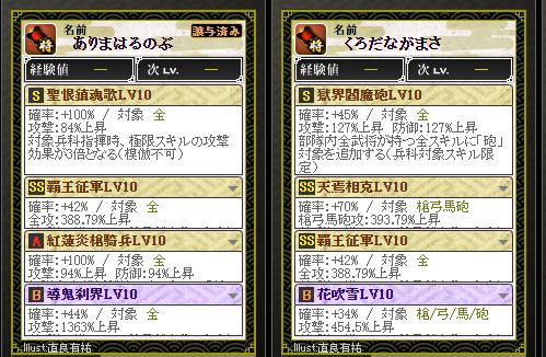 f:id:ringohaou09:20210905234430p:plain
