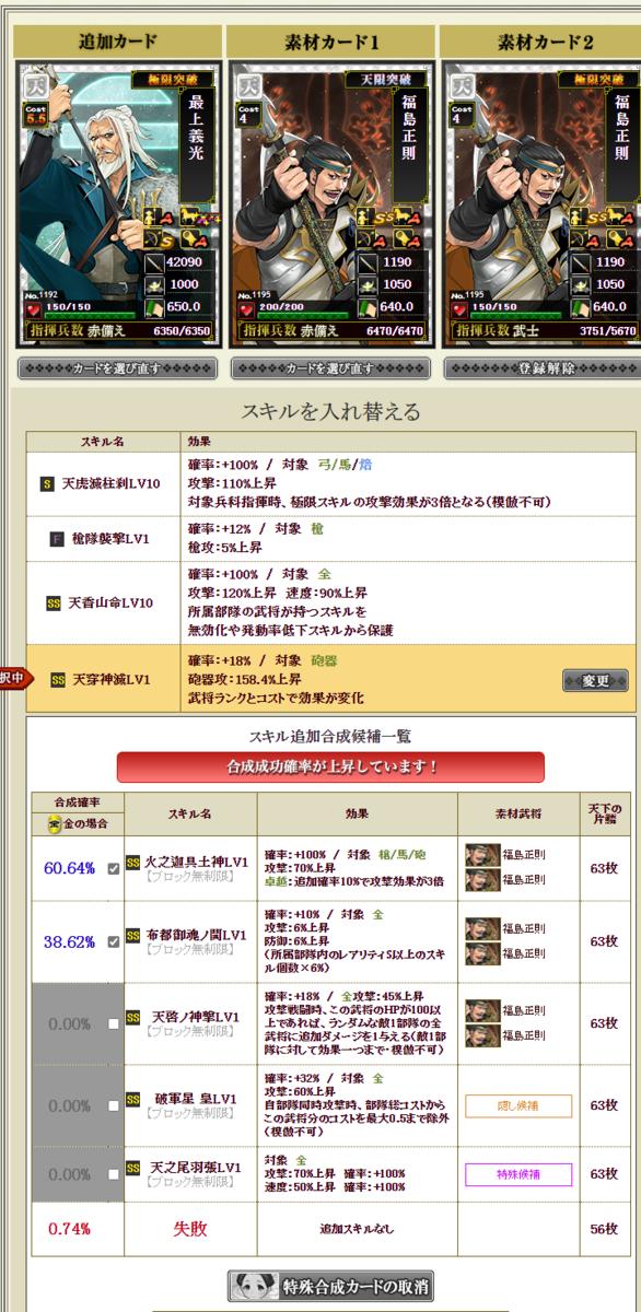 f:id:ringohaou09:20210905235310p:plain