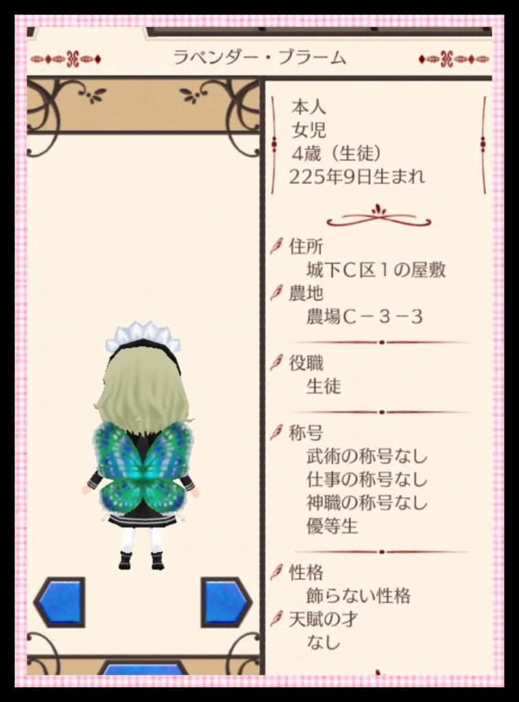 f:id:ringonoke-ki:20170204161751p:plain
