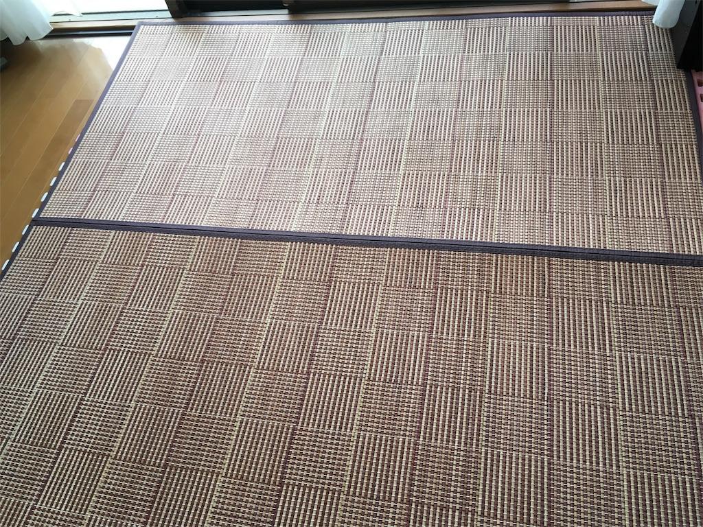 我が家の竹ラグ
