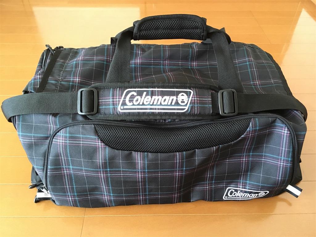 林間学校用のバッグ