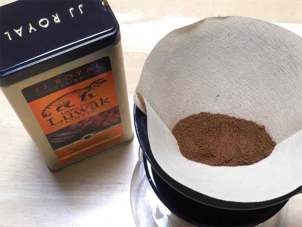 ルアックコーヒー