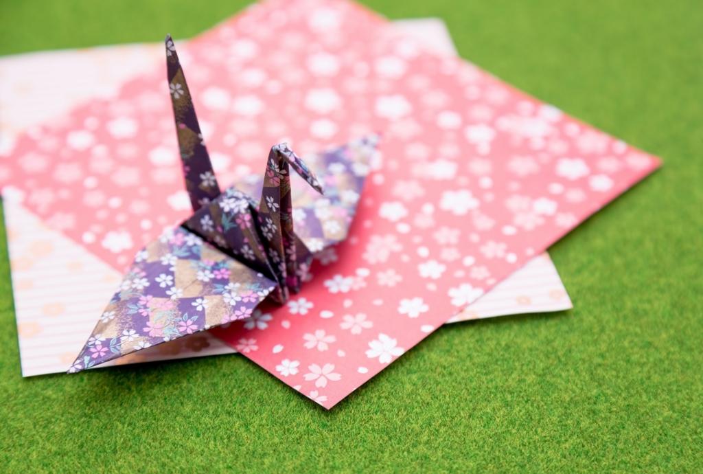 折り紙イメージ