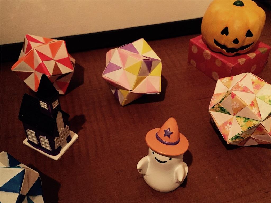 ハロウィンと折り紙
