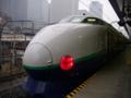 200系新幹線 東京駅にて