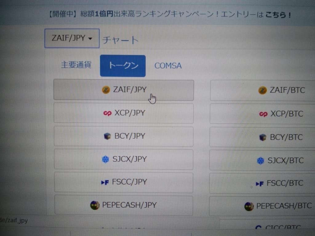f:id:rinkaitsuyoshi:20171217111014j:plain