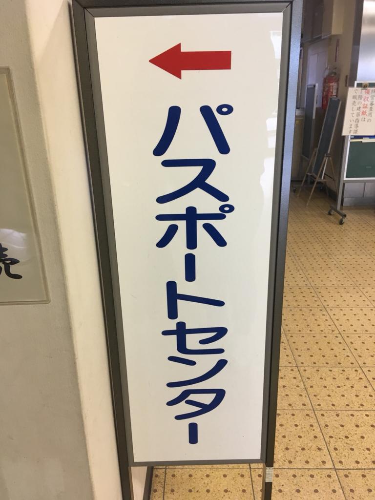 f:id:rinkaitsuyoshi:20171220233254p:plain