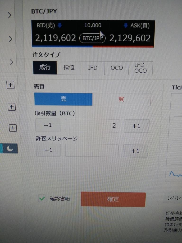 f:id:rinkaitsuyoshi:20180106213110j:plain