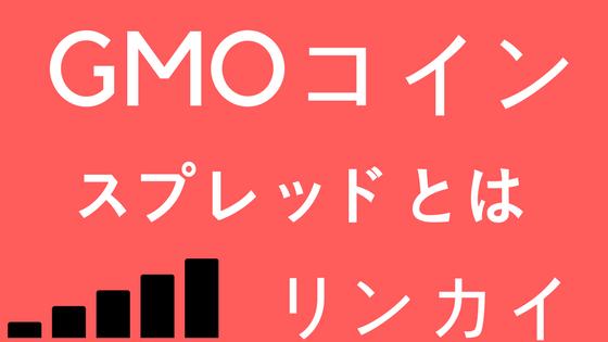 f:id:rinkaitsuyoshi:20180113192553p:plain