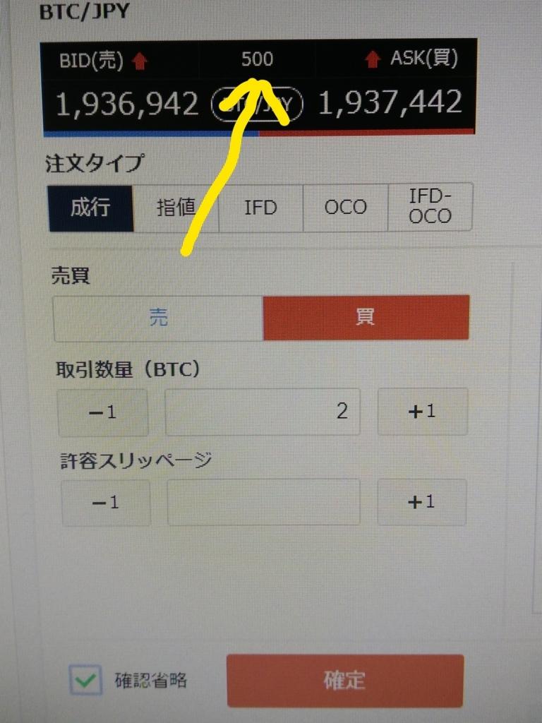 f:id:rinkaitsuyoshi:20180113194357j:plain