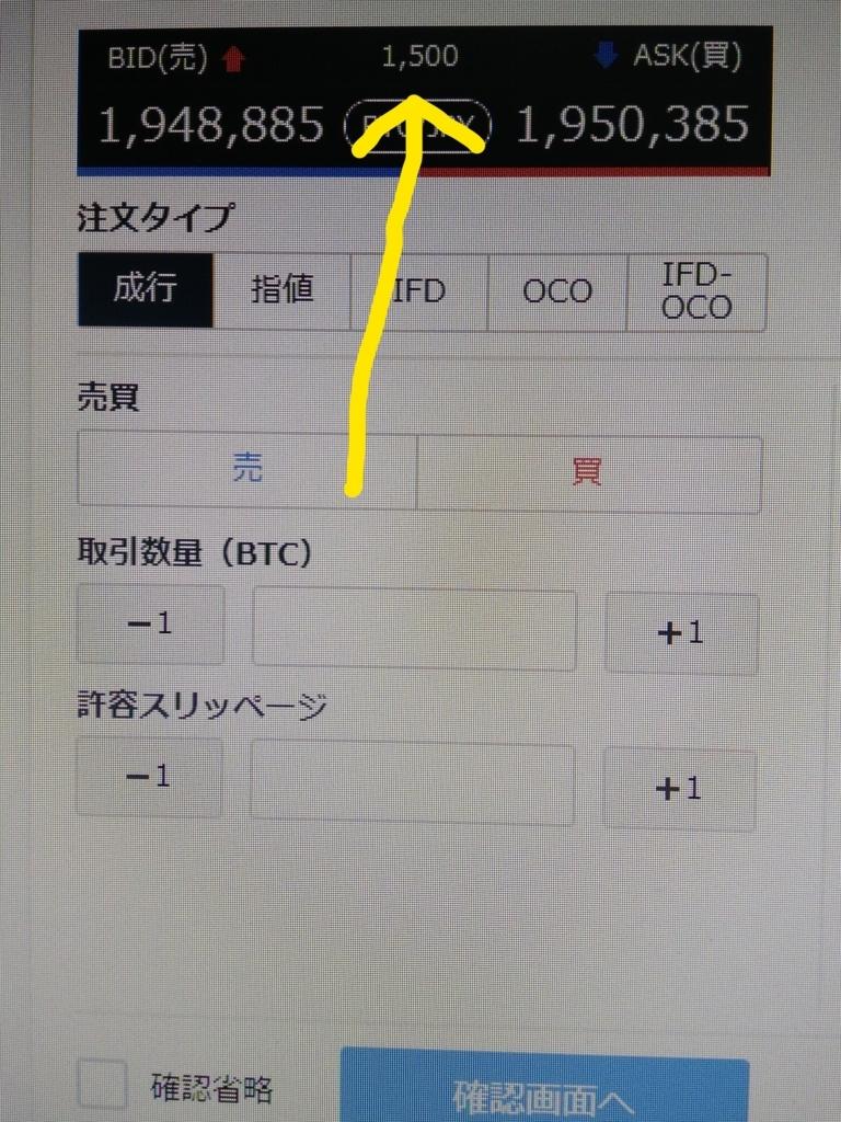 f:id:rinkaitsuyoshi:20180113201124j:plain