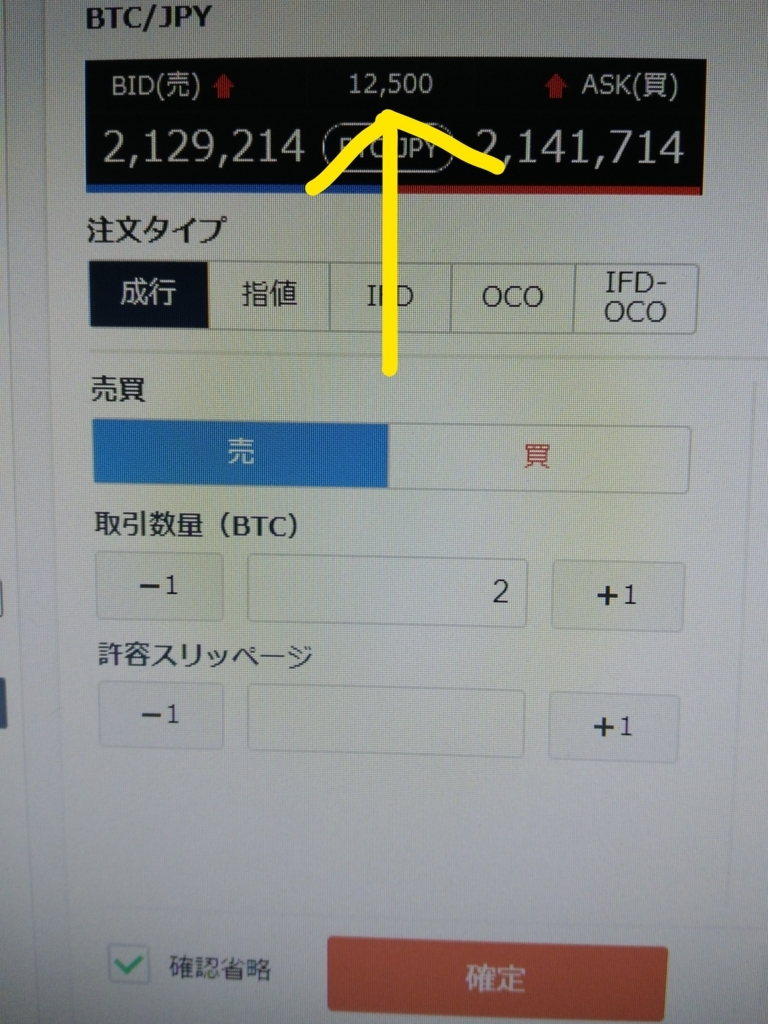 f:id:rinkaitsuyoshi:20180113204026j:plain