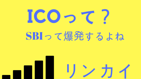 f:id:rinkaitsuyoshi:20180114030549p:plain
