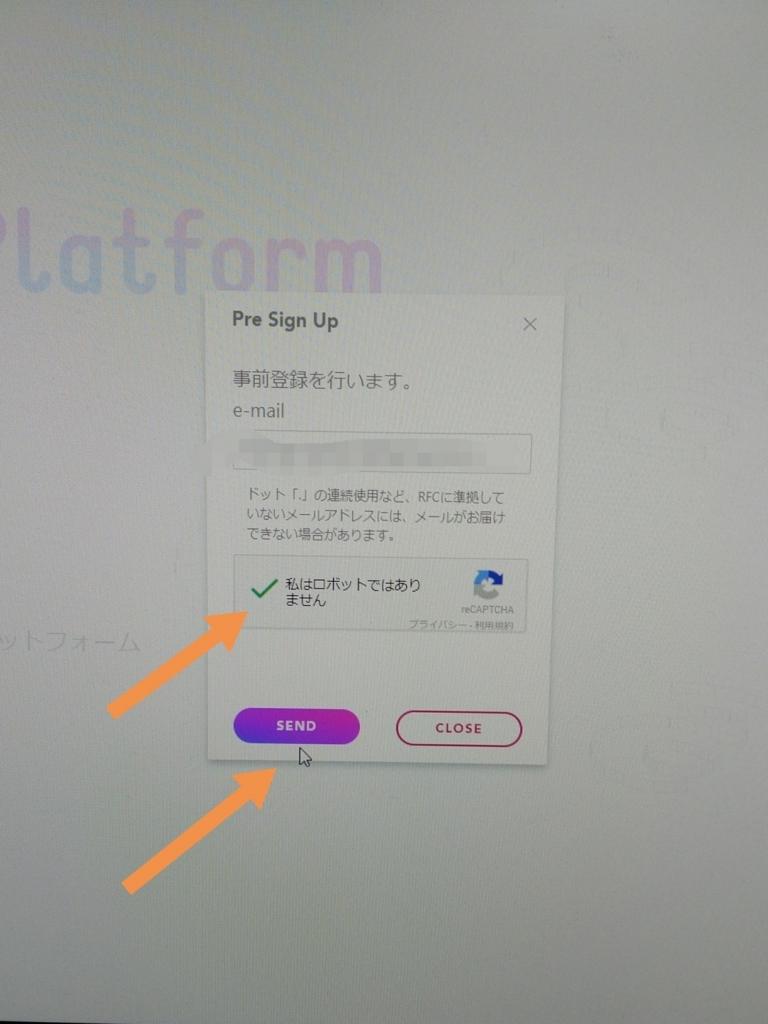 f:id:rinkaitsuyoshi:20180114032840j:plain