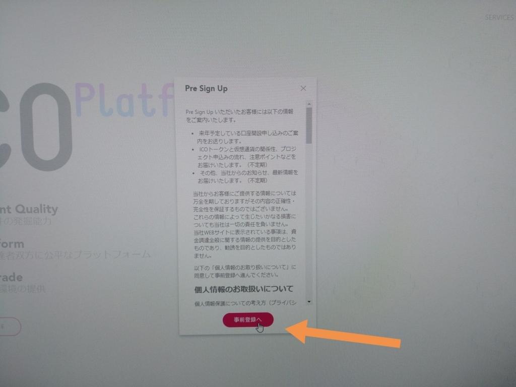 f:id:rinkaitsuyoshi:20180114033106j:plain