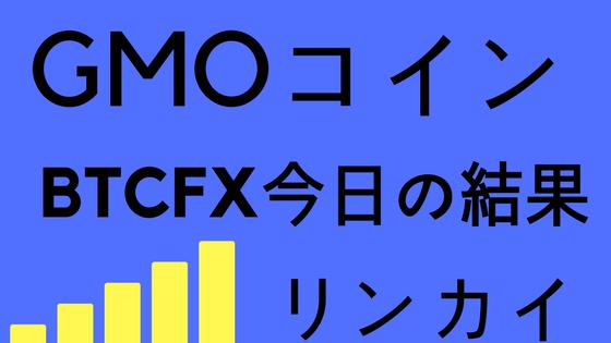 f:id:rinkaitsuyoshi:20180116211722p:plain