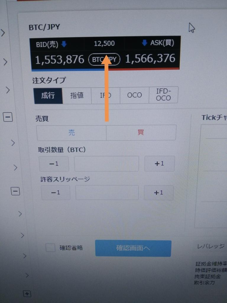 f:id:rinkaitsuyoshi:20180116212317j:plain