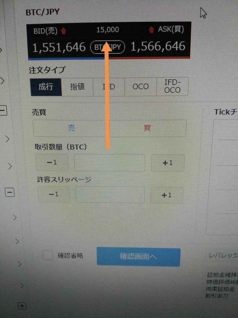 f:id:rinkaitsuyoshi:20180116212345j:plain