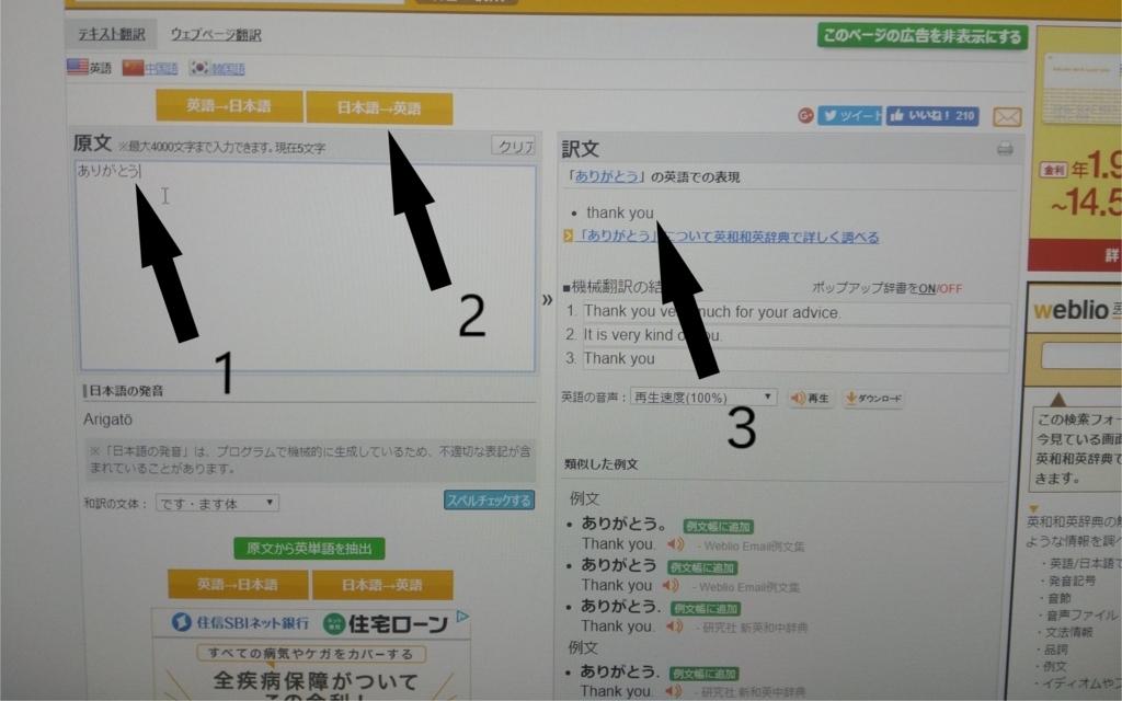 f:id:rinkaitsuyoshi:20180121172337j:plain