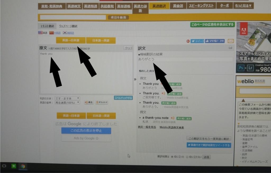 f:id:rinkaitsuyoshi:20180121172825j:plain