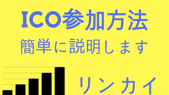 f:id:rinkaitsuyoshi:20180121215055p:plain