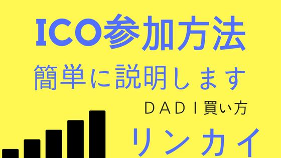 f:id:rinkaitsuyoshi:20180122003604p:plain