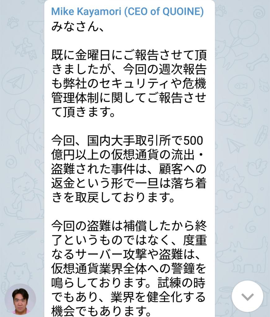 f:id:rinkaitsuyoshi:20180128203920p:plain