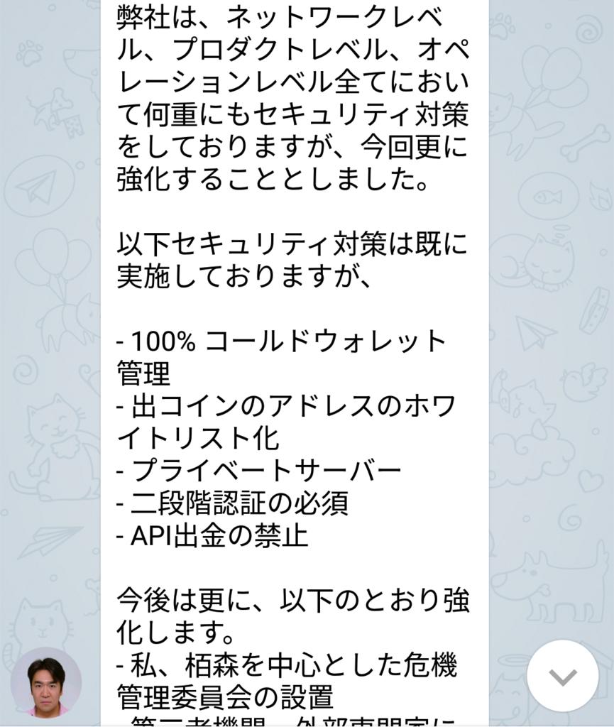 f:id:rinkaitsuyoshi:20180128203947p:plain