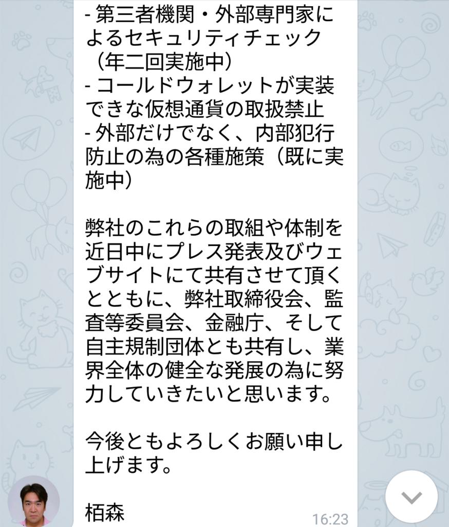 f:id:rinkaitsuyoshi:20180128204051p:plain
