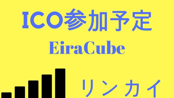 f:id:rinkaitsuyoshi:20180130004608p:plain