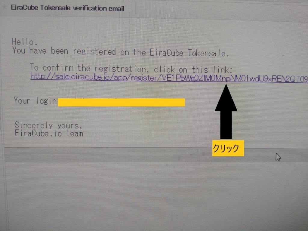 f:id:rinkaitsuyoshi:20180130011022j:plain