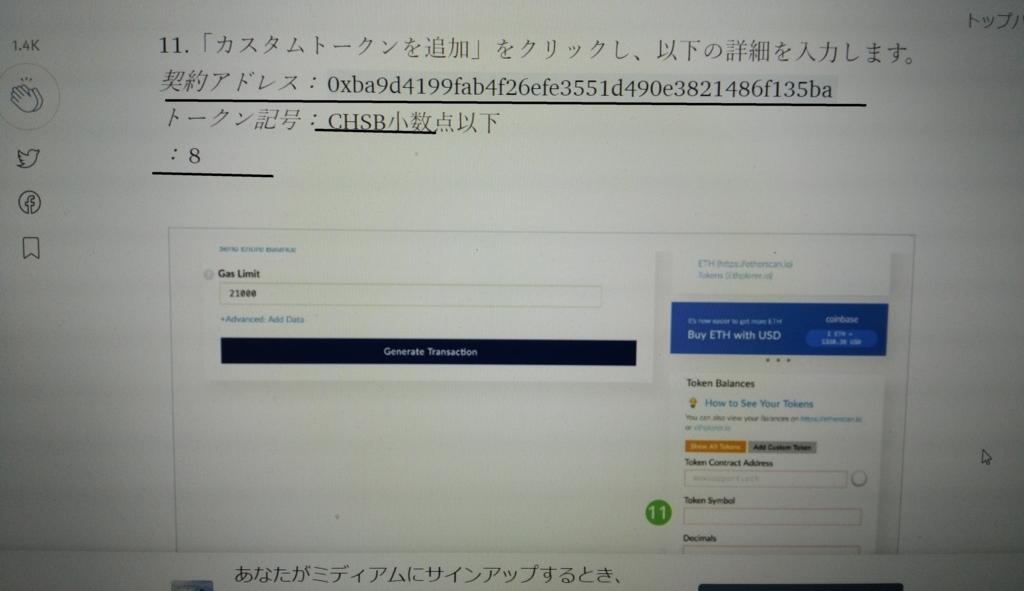 f:id:rinkaitsuyoshi:20180131222204j:plain
