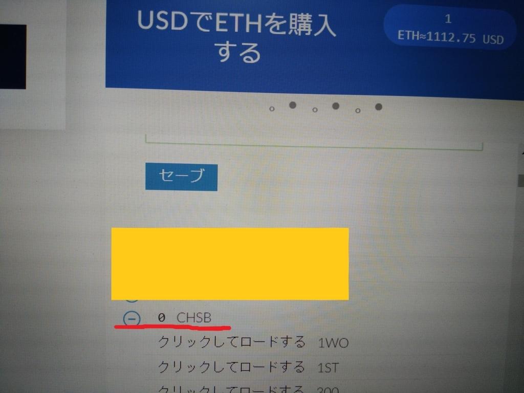 f:id:rinkaitsuyoshi:20180131222234j:plain