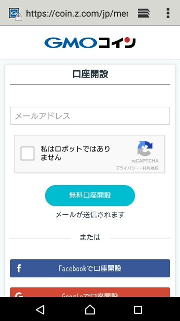 f:id:rinkaitsuyoshi:20180204120457j:image
