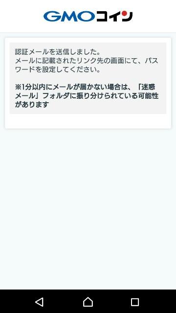 f:id:rinkaitsuyoshi:20180204120543j:image