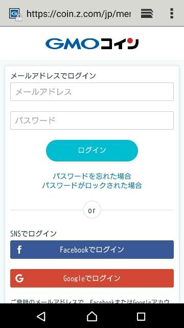 f:id:rinkaitsuyoshi:20180204120651j:image