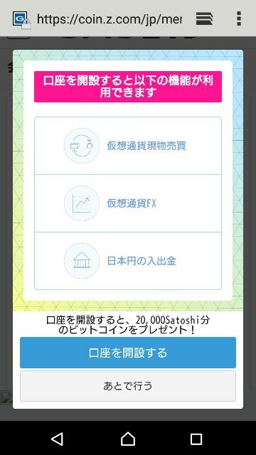 f:id:rinkaitsuyoshi:20180204120703j:image