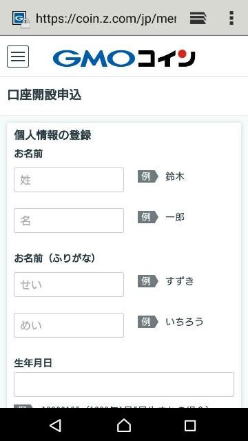 f:id:rinkaitsuyoshi:20180204120940j:image