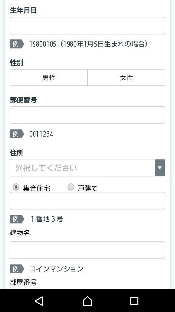 f:id:rinkaitsuyoshi:20180204120950j:image