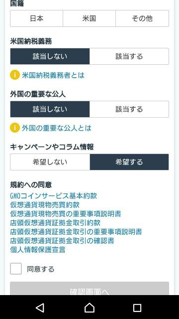 f:id:rinkaitsuyoshi:20180204121030j:image