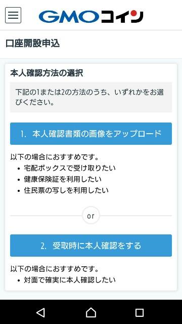 f:id:rinkaitsuyoshi:20180204121256j:image